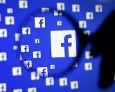 Comment trouver un mot de passe facebook ?